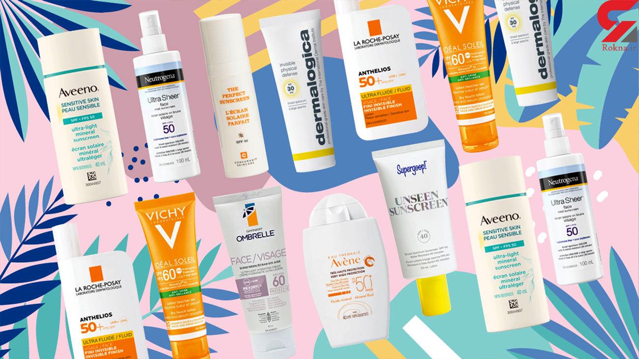 قیمت انواع ضد آفتاب در بازار