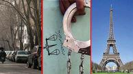 دستبرد میلیاردی از خانه کارمند سفارت فرانسه در یوسف آباد تهران  + جزییات