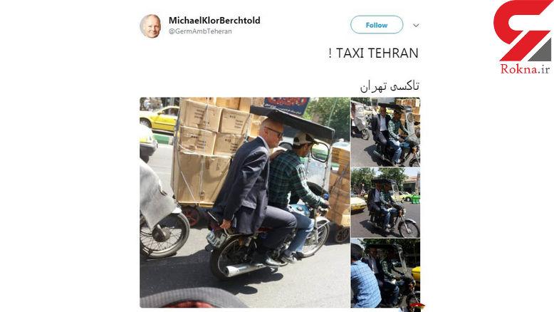 سفیر آلمان در تهران سوار بر موتور+عکس