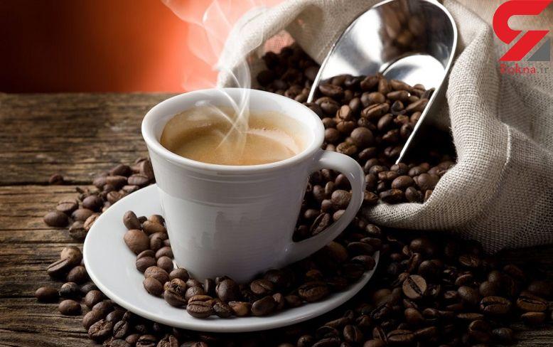 لاغری فوری با قهوه