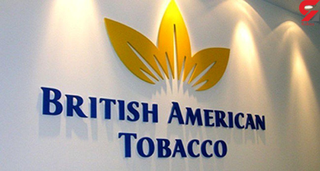 کشف واکسن کرونا از تنباکو توسط غول دخانیات آمریکا!