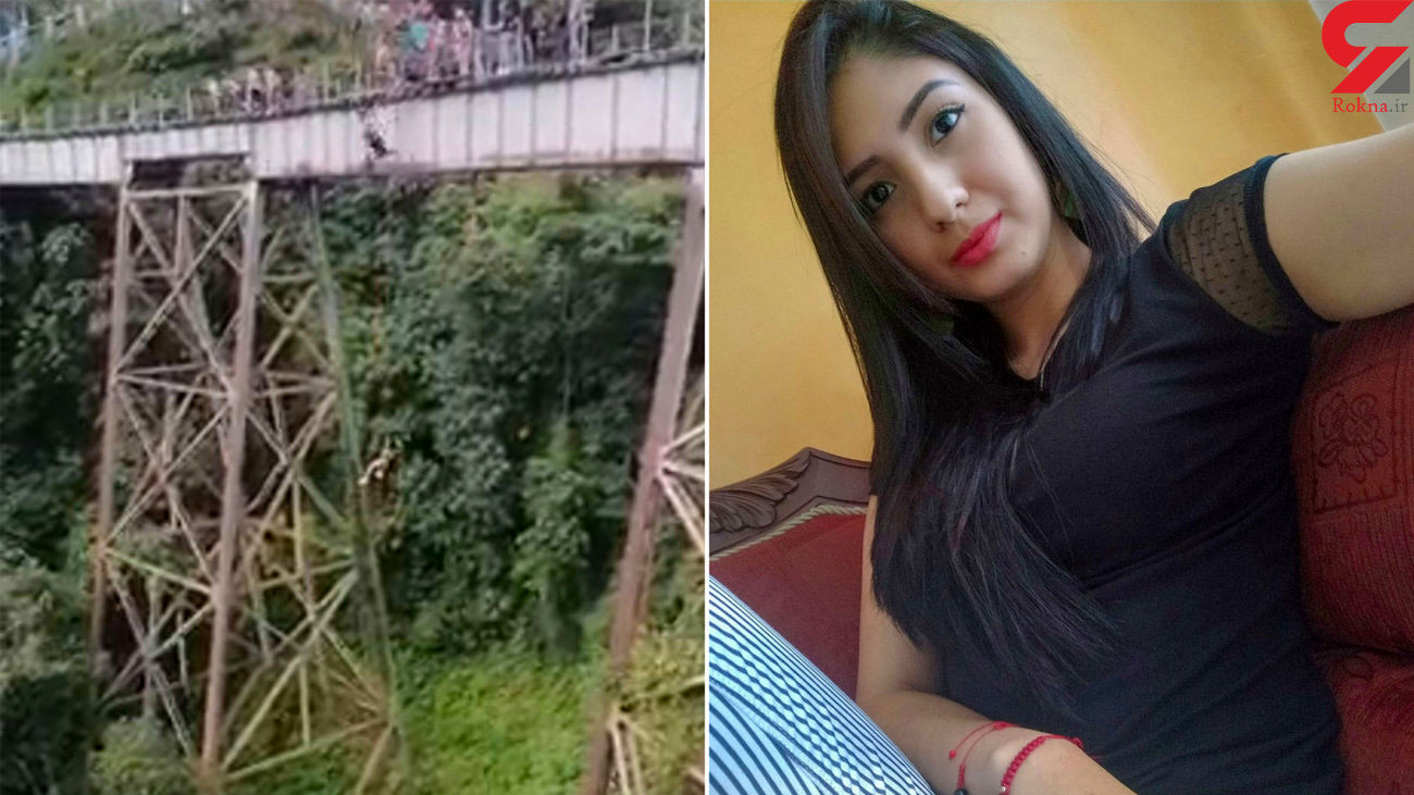 Woman plunges 164 feet to death in tragic bungee accident