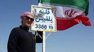 جزئیات ماجرای سقوط فرناز دولتخواه کوهنورد ایرانی از کوه دماوند / او 4 روز پیش ناپدید شد  +عکس