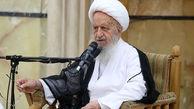 واکنش آیتالله مکارم شیرازی به اظهارات اخیر رییسجمهور