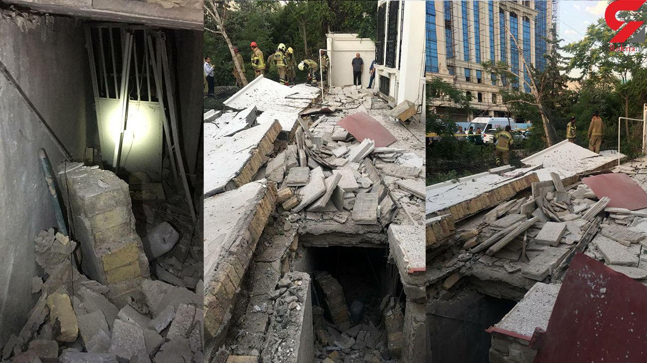 جزئیات انفجار این بار در غرب تهران + عکس