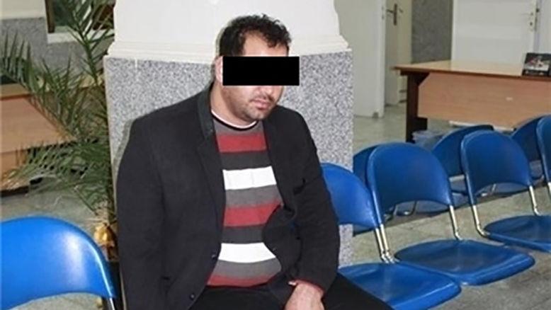 پستچی قلابی شیطان صفت بزودی در تهران اعدام می شود + فیلم و عکس