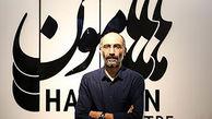 تماشاخانه «هادی حجازی فر» در آتش سوخت + عکس