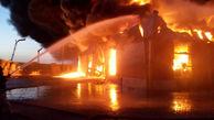 آتشسوزی شهرک صنعتی شکوهیه قم ادامه دارد
