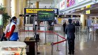 آیا مسافران پروازهای داخلی باید غربالگری شوند؟