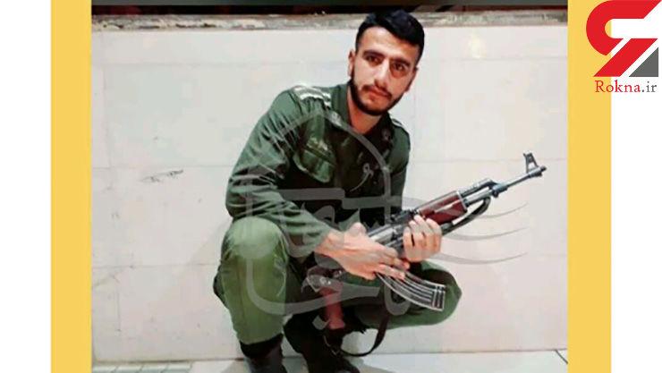شهادت سرباز وظیفه در درگیری پلیس اهواز با خلافکاران مسلح + عکس شهید