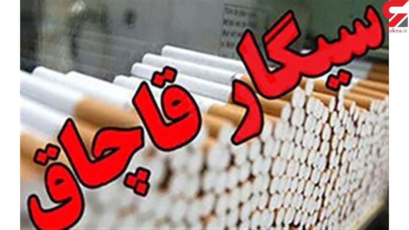 سیگارهای قاچاقی که به یزد نرسید