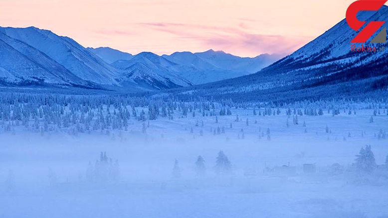 سردترین نقطه مسکونی جهان + عکس های باورنکردنی