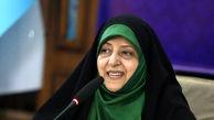 ابتکار با پرواز کاپیتان فهیمه احمدی به تهران آمد + فیلم