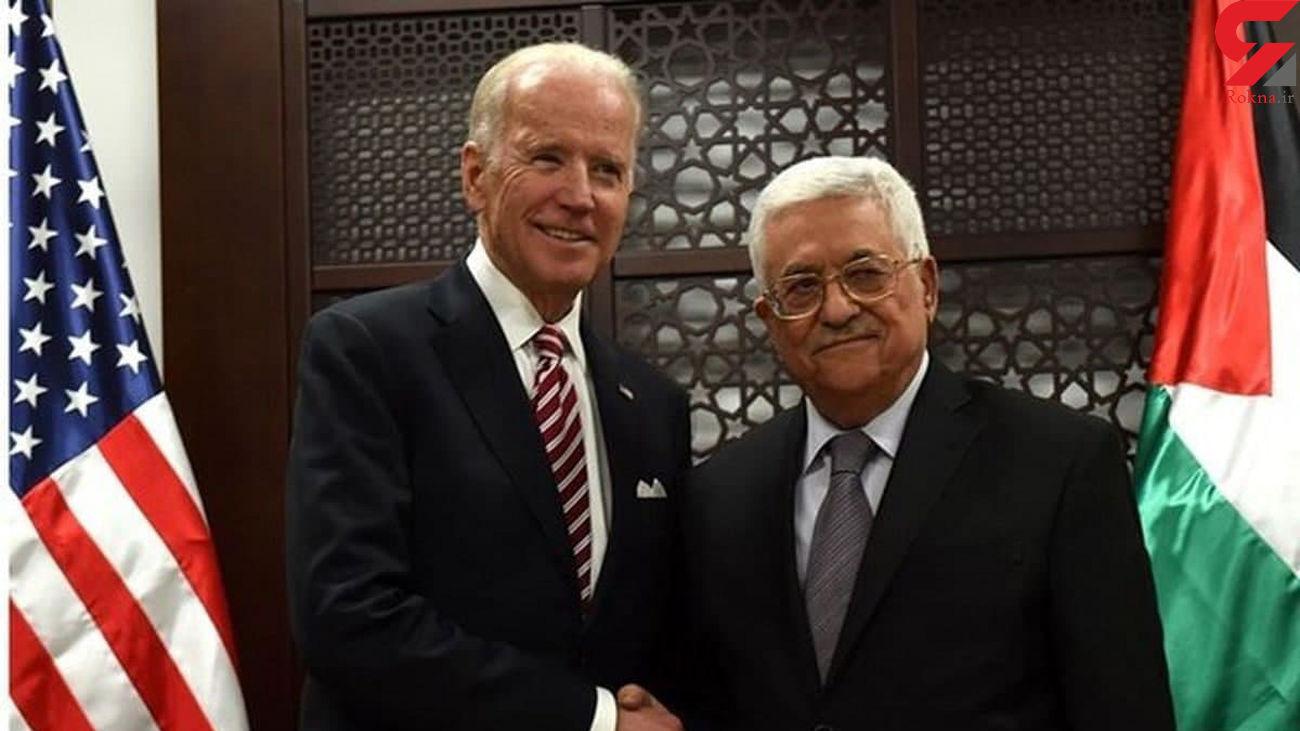اولین تماس تلفنی بایدن با محمود عباس