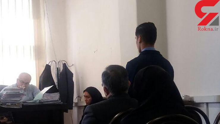 همخوابی کثیف پسر 17 ساله تهرانی با نامادریش /  پدر بی نوا از همه جا بی خبر بود + عکس