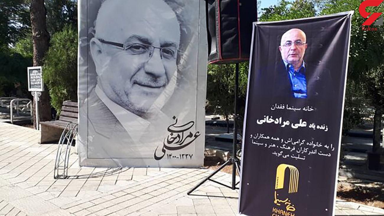 پیکر علی مرادخانی در خانه ابدی آرام گرفت + عکس مراسم خاکسپاری