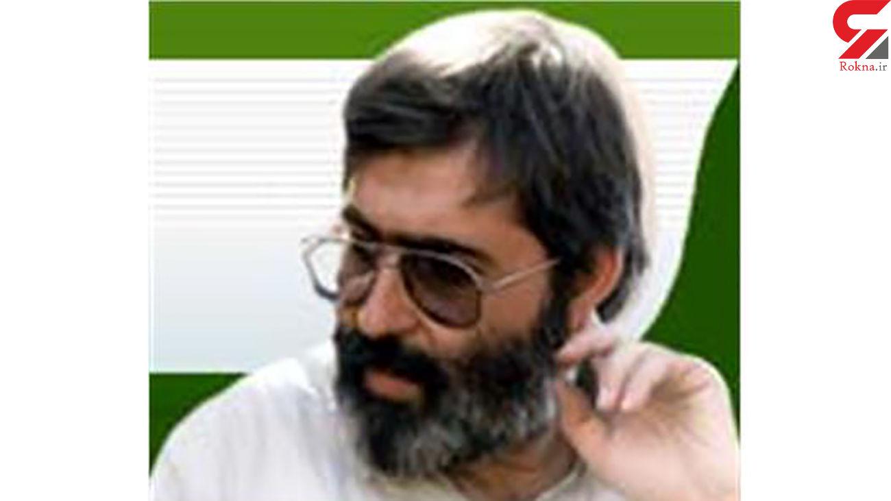 داستان اصلی شهادت شهید مرتضی آوینی + فیلم