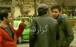 گزارش گرفتن خبرنگار من وتو در تهران! / واکنش جالب مردم ! + فیلم