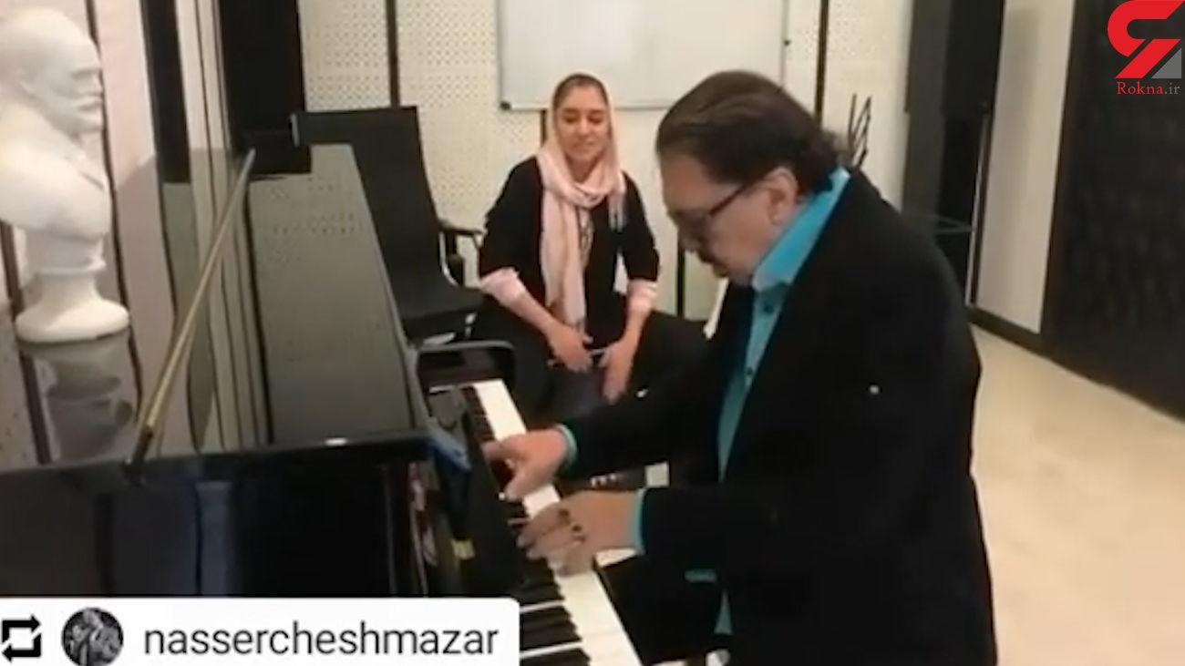 نوازندگی ناصر چشم آذر و سحر شاطری + فیلم