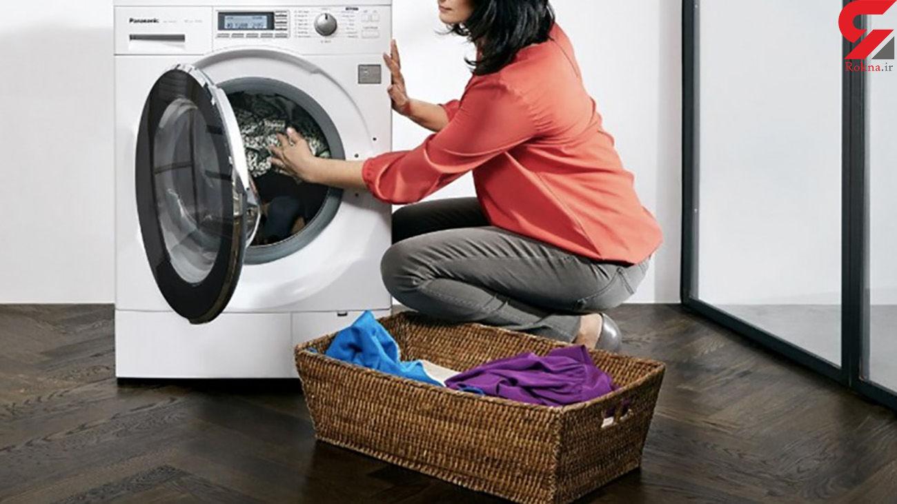 چرا به ماشین لباسشویی فلفل سیاه اضافه می کنند؟ / باورنکردنی