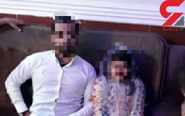 از انتشار دهندگان فیلم ازدواج دختر ۱۰ ساله شکایت شد / متهم یکی از همسایه ها است +فیلم و عکس