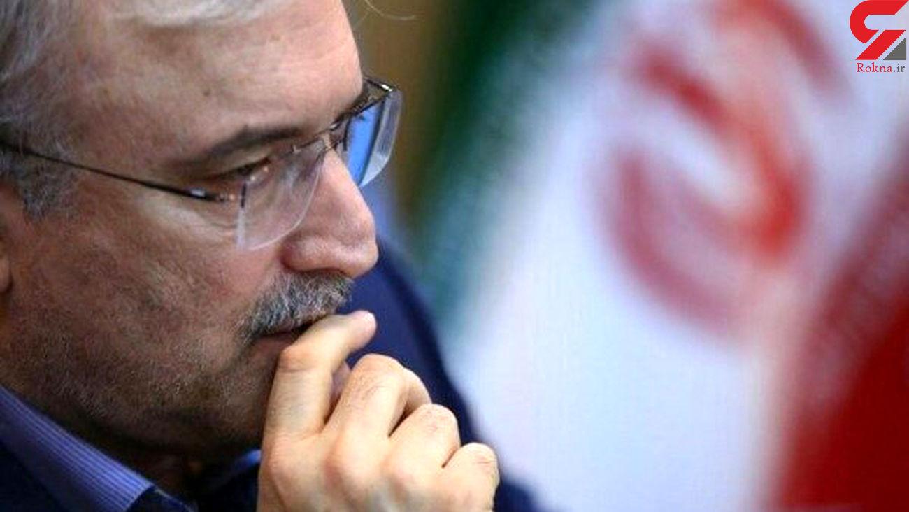جزئیات طرح جدید کرونایی وزیر بهداشت ایران