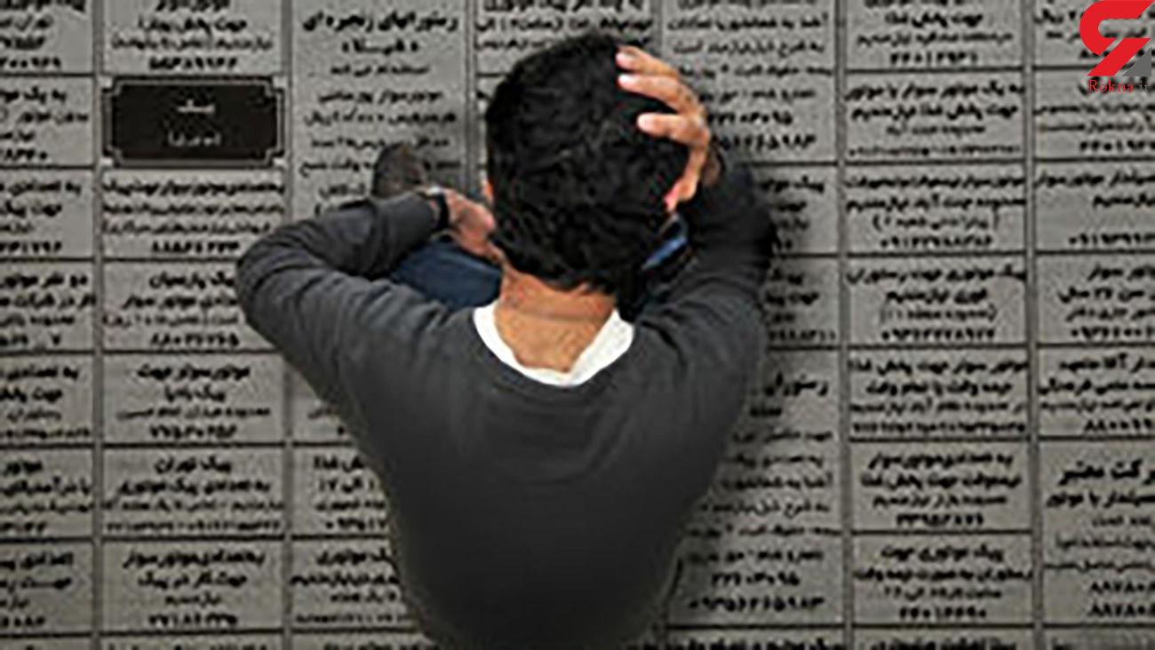 نرخ بیکاری جوانان ایران ۲ برابر میانگین جهانی است