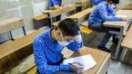 امتحانات برای دانش آموزان کرونایی چگونه خواهد بود؟ +جزئیات
