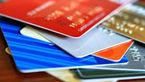 رمزهای یکبار مصرف بانکی بهزودی به کمک مردم میآید