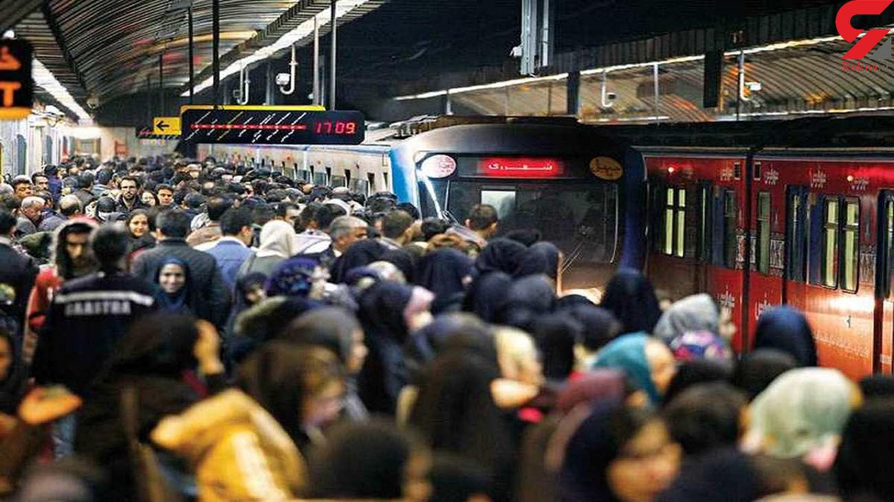 کاهش ۱۷۰ درصدی مسافران مترو در روز نخست بازگشایی مدارس