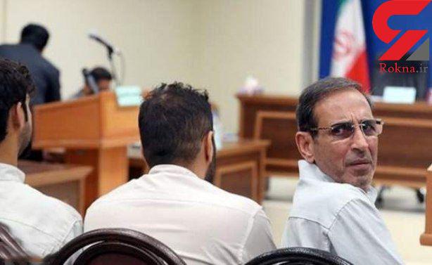 از تکلیف اموال سلطان سکه تا واکنش علمالهدی به حقوق 700 دلاری یک مقام دولتی