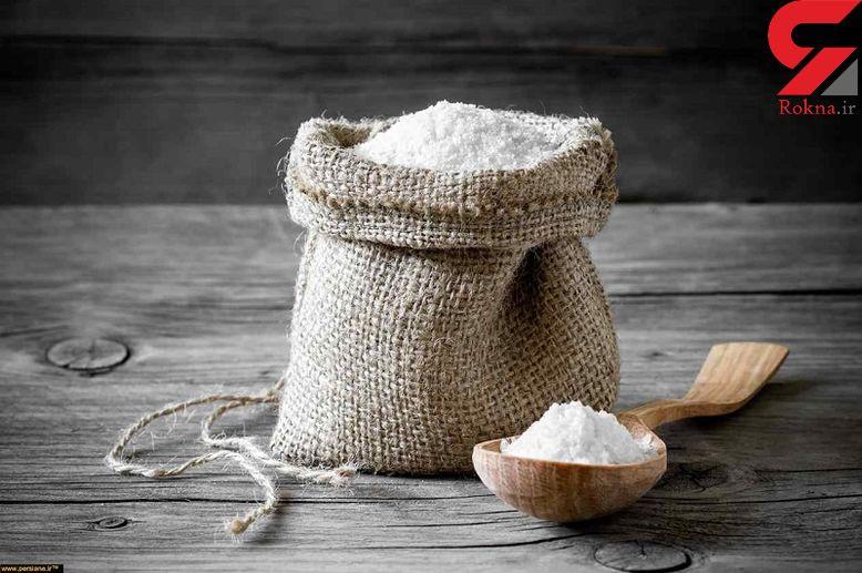 درمان فوری سردرد با دانه های نمک