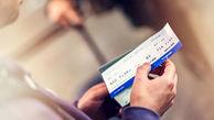 افزایش قیمت بلیط هواپیما غیر قانونی است