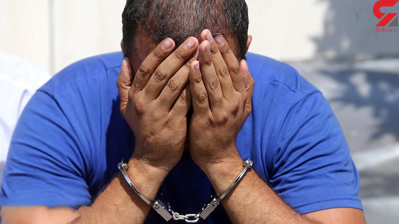 ضارب پلیس دستگیر شد