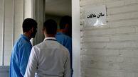 آزادی 608  زندانی با کمکهای مردمی در اربعین در تهران