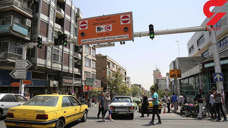 امروز آخرین پنجشنبه بدون طرح ترافیک در تهران