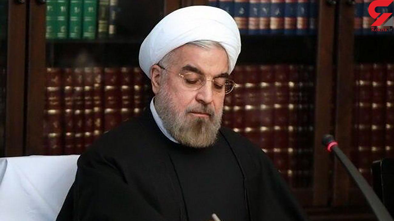 تسلیت رئیس جمهور ایران برای درگذشت مادر شهیدان حسینینسب