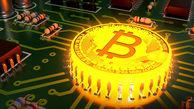 هشدار به خریداران بیت کوین / قیمت ارزهای دیجیتالی چقدر است ؟