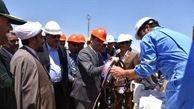 بهره برداری از بزرگترین مرکز جمعآوری گاز ایران