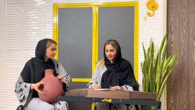 همنوازی مهرناز دبیرزاده با خواهر دوقلویش + فیلم