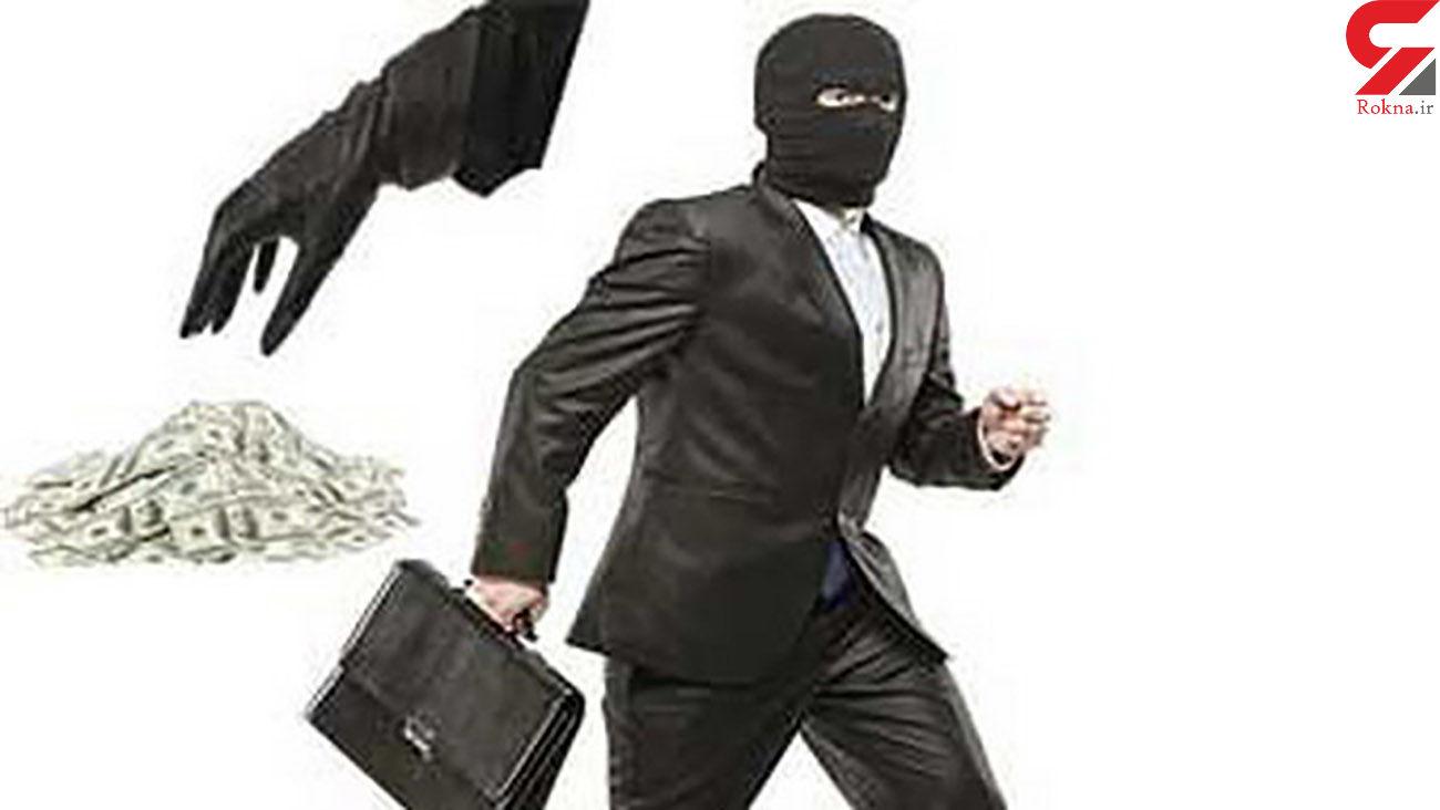 ماجرای کلاهبردارانی که با دسته گل زنان پولدار را شکار می کردند
