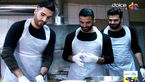 3 لژیونر ایرانی در حال درست کردن کباب کوبیده در رومانی !