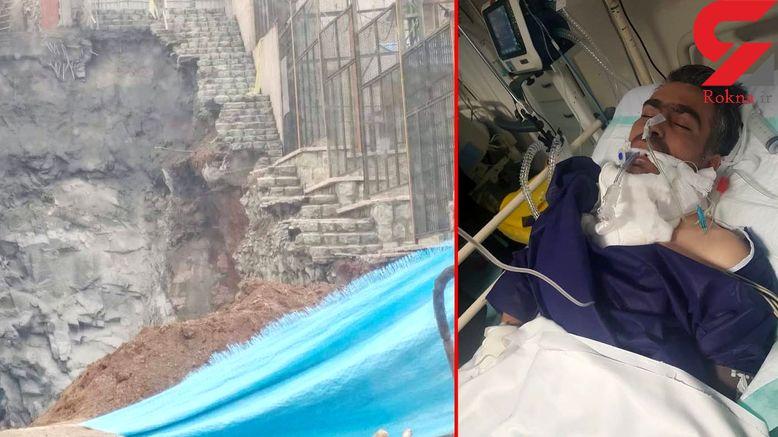 سقوط هولناک پسر جوان در روز برفی دارآباد ! +عکس