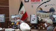 برگزاری مراسم بزرگداشت رحلت امام خمینی(ره) در استان ها و شهرستان ها