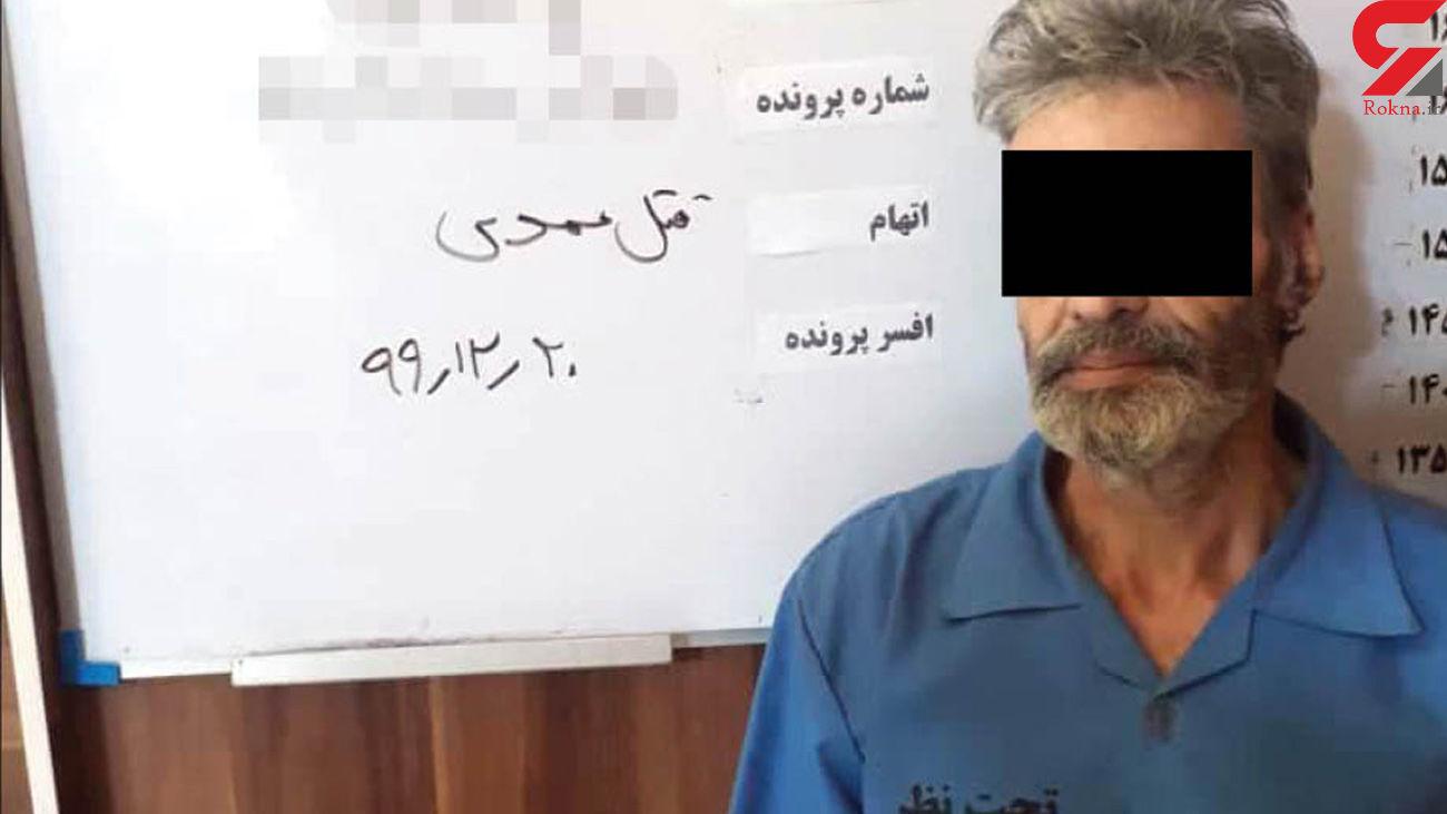 جسد مهری  بعد از مرگ چگونه با زن همسایه حرف زد؟! / قاتل برملا کرد! + عکس