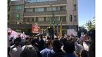 تجمع سپرده گذاران برخی از موسسات بانکی در خیابان پاستور و انقلاب تهران