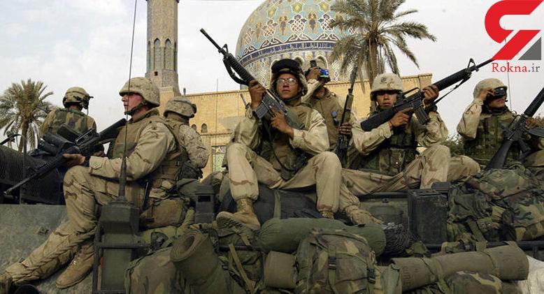 پشت پرده حضور نیروهای آمریکایی در عراق چیست؟ + عکس