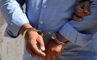 بازداشت 3 مدیر سابق وزارت بهداشت