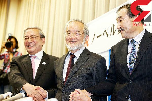 یوشینوری اسومی از ژاپن جایزه نوبل پزشکی امسال را دریافت کرد