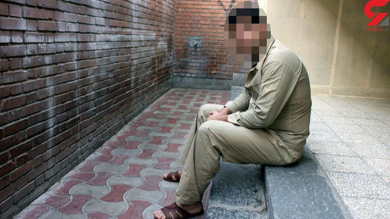 این مرد شکارچی زنان تهرانی بود / گوشش را گاز گرفتم تا فرار کنم + عکس